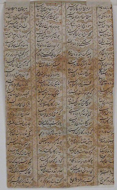 """Bahram Gur Slays the Dragon"", Folio from a Shahnama (Book of Kings)"