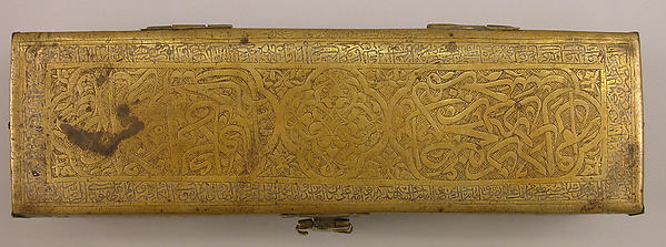 Pen Box (Qalamdan) with Inscriptions