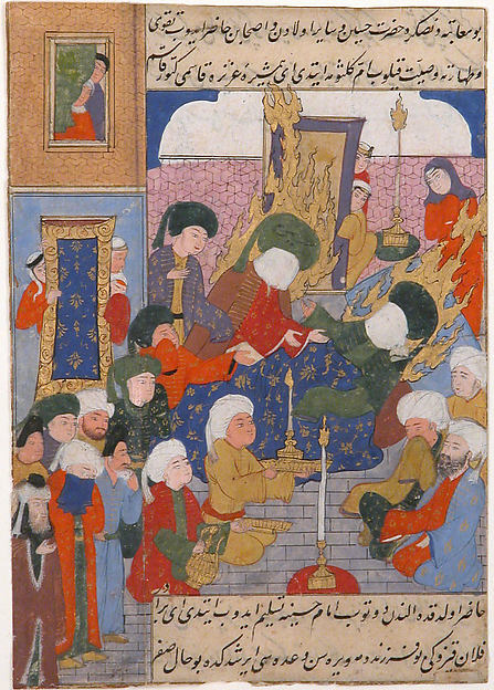 """Husayn at the Bedside of the Dying Hasan"", Folio from a Hadiqat al-Su'ada of Fuzuli (Garden of the Blessed)"