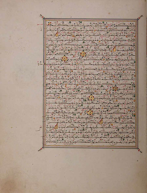 A Manuscript of Five Sections of a Qur'an