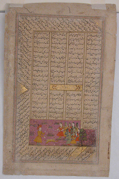"""Khusrau and Shirin Conversing in Landscape at Night"", Folio from a Khamsa (Quintet) of Nizami"