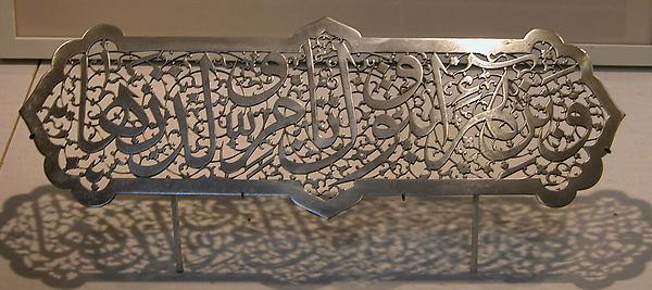 Calligraphic Plaque