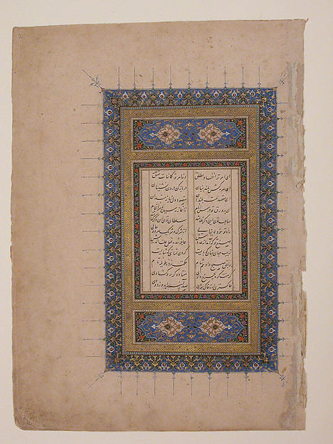 Illuminated Opening Page Titled Laila and Majnun from a Khamsa (Quintet) of Nizami
