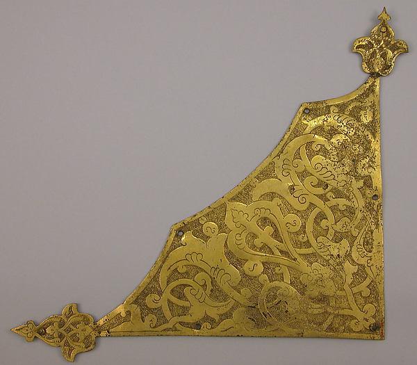 Tombak Gilded Plaque
