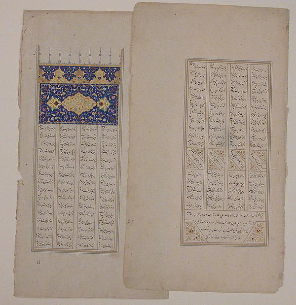 Colophon Page from Iskandarnama Manuscript