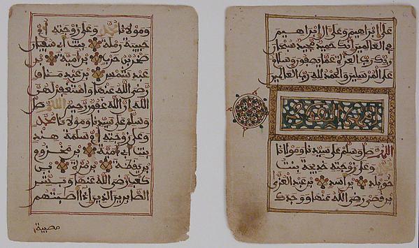 Folios from a Qur'an Manuscript