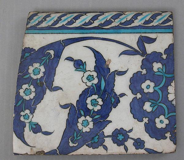 Border Tiles with 'Saz' Leaf Design