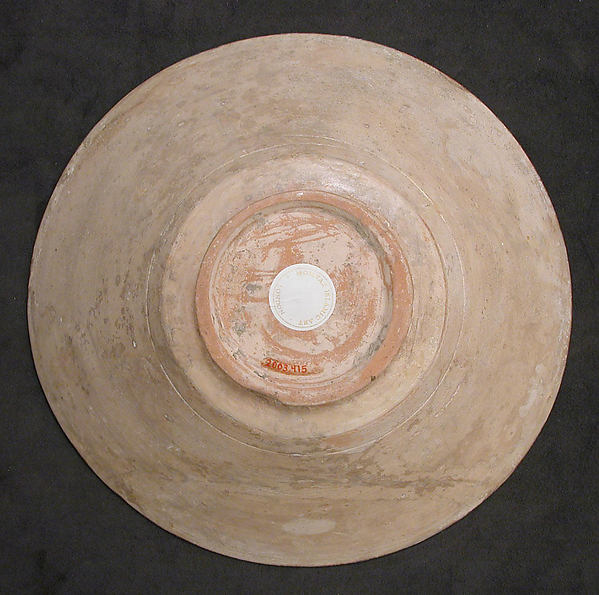 Bowl with Pseudo-inscriptional Design