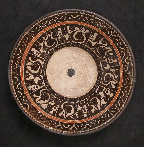 Bowl with Pseudo-inscriptional Design