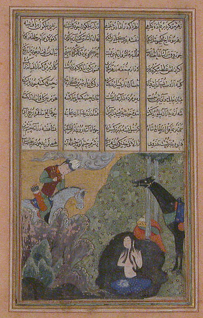 """Khusrau Seeing Shirin Bathing"", Folio from a Khamsa (Quintet) of Nizami"