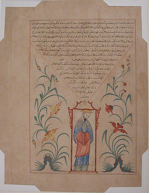 """Chinese Emperor Standing in Pavilion"", Folio from a Majma al-Tavarikh (Compendium of Histories) of Hafiz-i Abru"