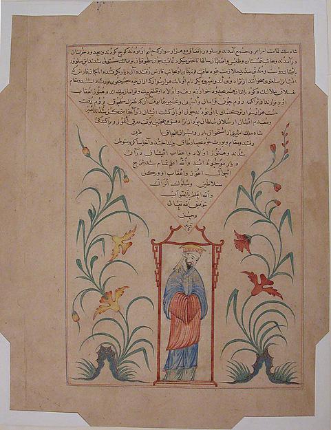 """Chinese Emperor Standing in Pavilion"", Folio from a Majma al-Tavarikh (Compendium of Histories) of Hafiz-i Abru"