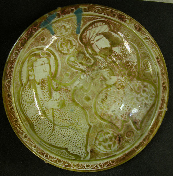 Bowl Depicting a Princely Couple