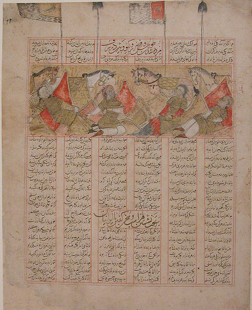 """The Four Knights of Kai Khusrau in the Mountains"", Folio from a Shahnama (Book of Kings)"