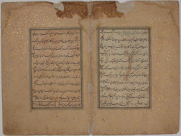 """Sultan Listening to a Man Reading from a Manuscript"", Folio from a Manuscript by Mir Ali Shir Nava'i"