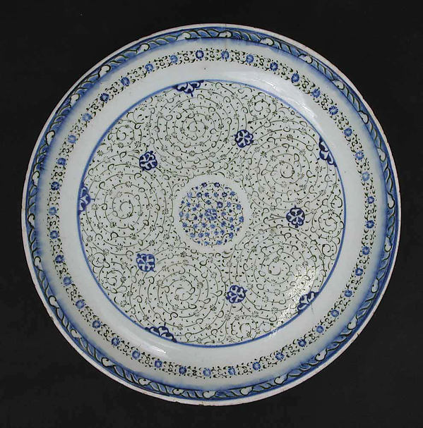 Dish with 'Tughra-illuminator' Design