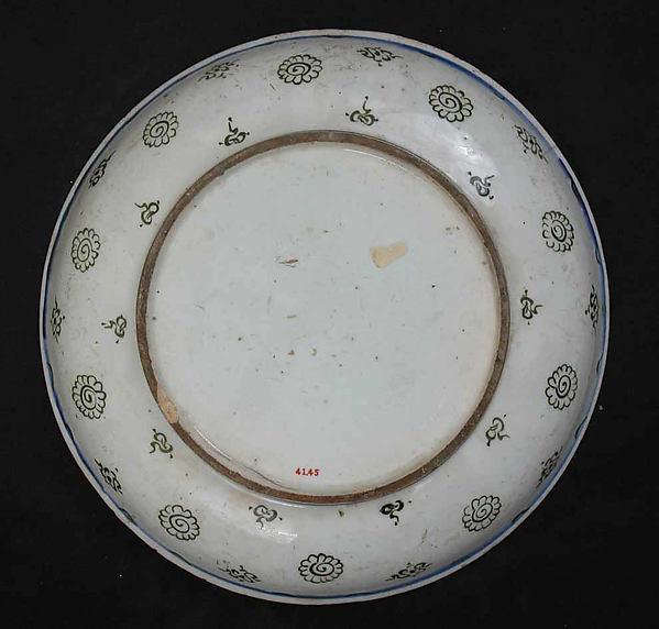 Dish with 'Tughra-illuminator' Design