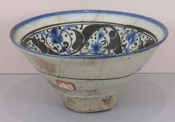 Bowl with Vegetal Motifs