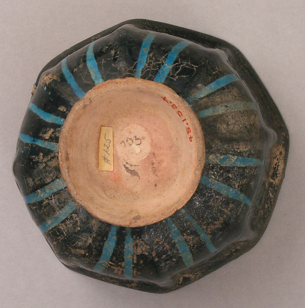 Stonepaste Bowl with Blue and Black Underglaze Painting