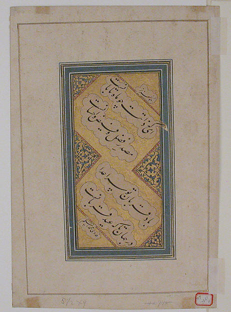 Portrait of Allahwerdi Khan