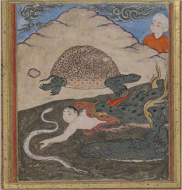 """The Tortoise"", Folio from an `Aja'ib al-Makhluqat (Wonders of Creation) of Qazwini"