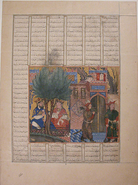 """Nushirvan Eating Food Brought by the Sons of Mahbud"", Folio from a Shahnama (Book of Kings)"