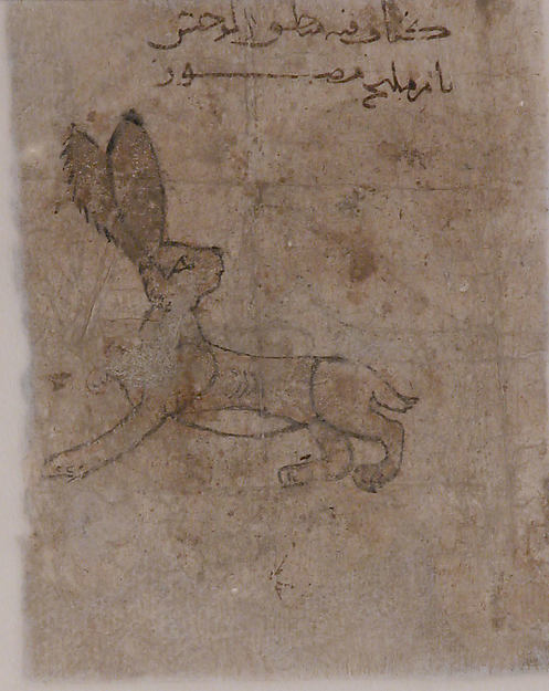 """Hare"", Folio from a Bestiary"