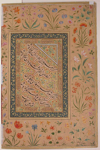 """Dervish Leading a Bear"", Folio from the Shah Jahan Album"