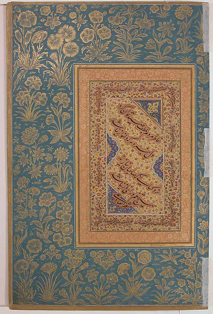 """Portrait of Maharaja Bhim Kanwar"", Folio from the Shah Jahan Album"
