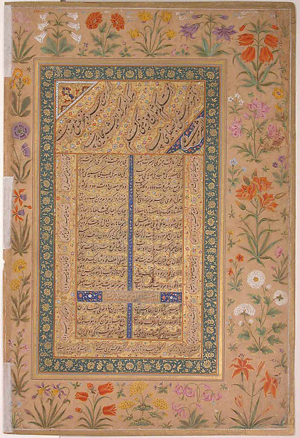"""Portrait of Qilich Khan Turani"", Folio from the Shah Jahan Album"
