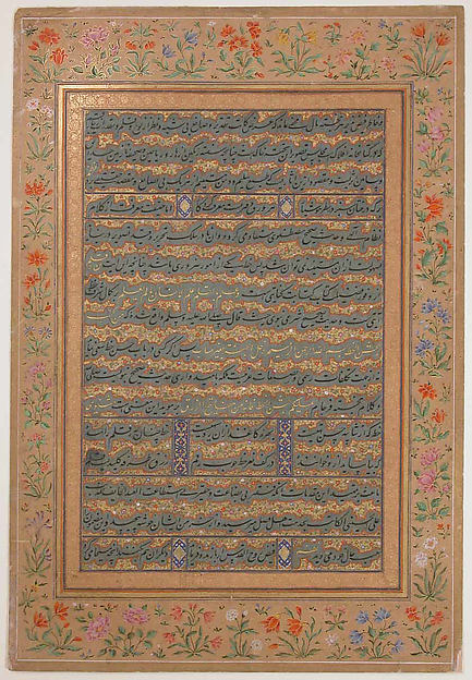 'Unwan from the Shah Jahan Album