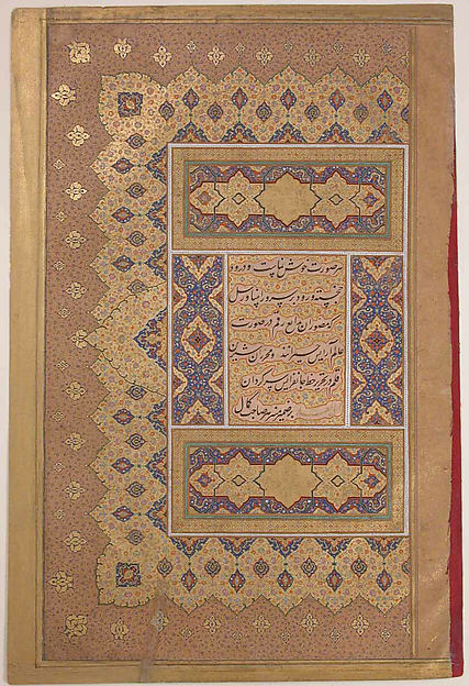 """Unwan"", Folio from the Shah Jahan Album"