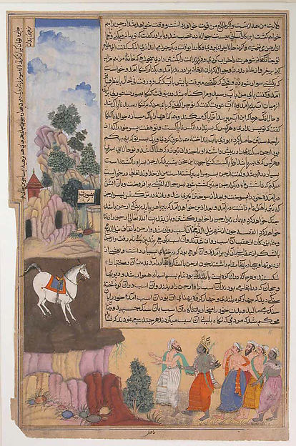 """The White Horse Got Stuck to a Rock in Mount Vindhyachal"", Folio from a Razmnama"