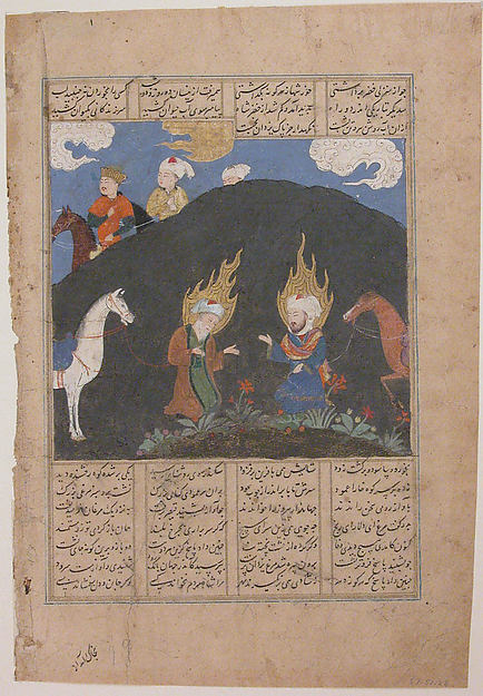 """Elias and Khizr at the Fountain of Life', Folio from a Shahnama (Book of Kings) of Firdausi"