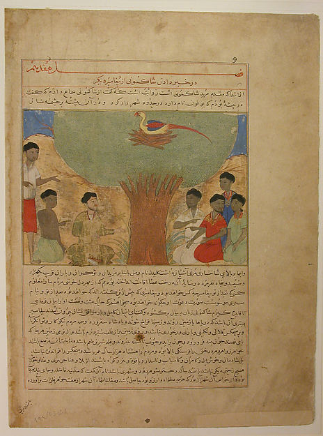 """Sakyamuni (Buddha) Announces Another Prophet"", Folio from a Majma al-Tavarikh (Compendium of Histories)"