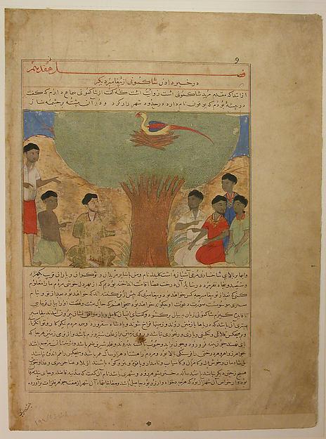 """Sakyamuni (Buddha) Announces Another Prophet"", Folio from a Majma al-Tavarikh (Compendium of Histories)"