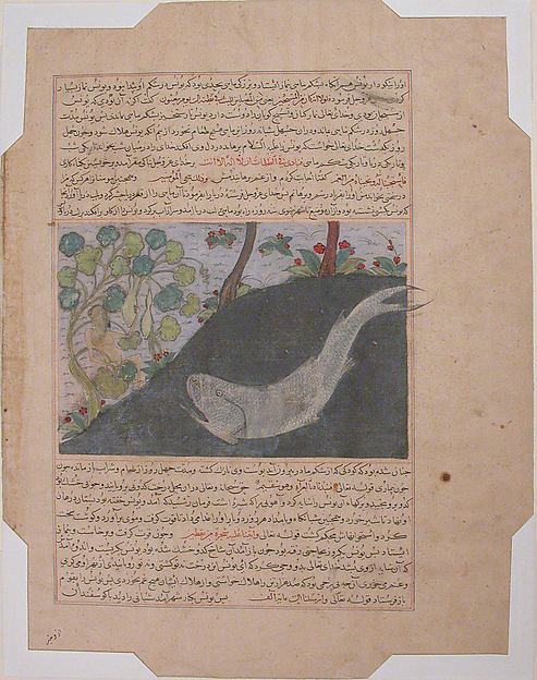 """Jonah and the Whale"", Folio from a Majma' al-Tavarikh (Compendium of Histories) of Hafiz-i Abru"