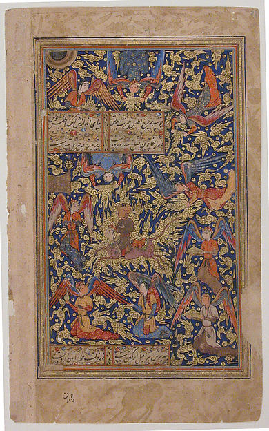 """Muhammad Ascends to Heaven in a Vision on Buraq"", Folio from a Yusuf and Zulaikha of Jami"