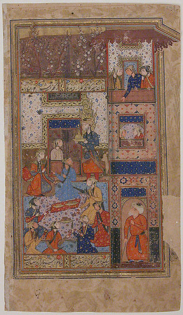 """Yusef Serves for Zulaikha at a Feast"", Folio from a Yusuf and Zulaikha of Jami"