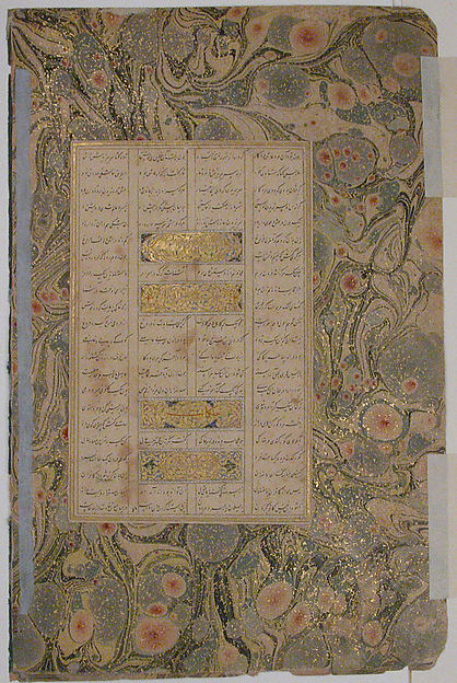 """""""The Beggar who Professed his Love for a Prince"""", Folio 28r from a Mantiq al-tair (Language of the Birds)"""