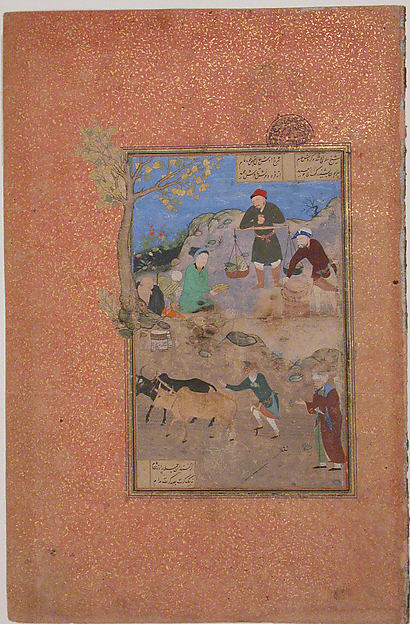 """""""Shaikh Mahneh and the Villager"""", Folio from a Mantiq al-tair (Language of the Birds)"""