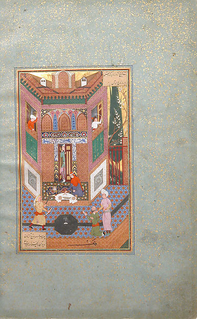 """A Ruffian Spares the Life of a Poor Man"", Folio from a Mantiq al-tair (Language of the Birds)"
