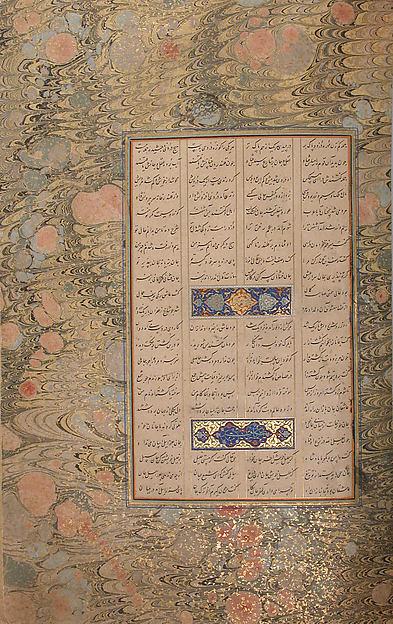 Mantiq al-tair (Language of the Birds)