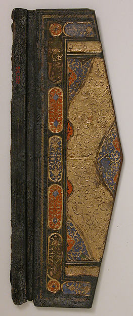 Flap of a Bookbinding (Jild-i kitab)