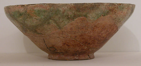 Bowl with Image of a Royal Figure