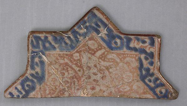 Star-Shaped Tile Fragment