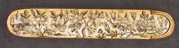 Pen Box (Qalamdan) with Bird and Flower Design