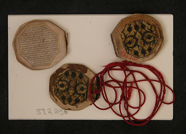 Portable Qur'an Manuscript