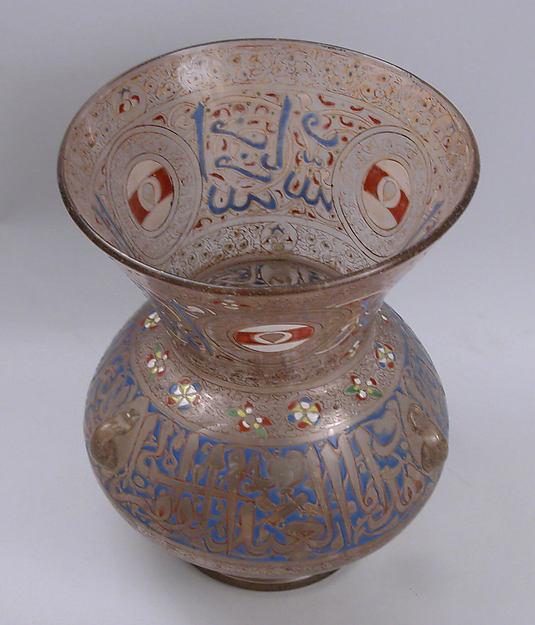 Mosque Lamp of Amir Ahmad al-Mihmandar
