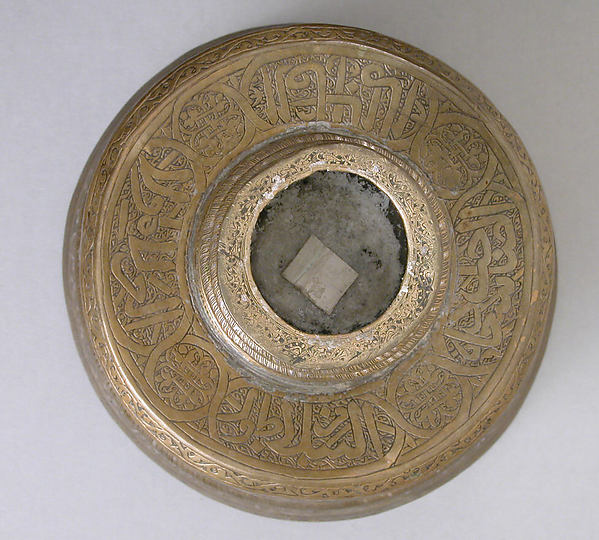 Candlestick with Horsemen and Arabic Inscriptions Conveying Good Wishes and Blessings Upon the Sultan